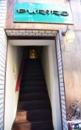 プリール 入り口